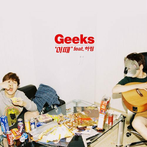 (Single) Geeks - How Are You