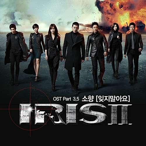 [Single] Sohyang - IRIS 2 OST Part.3.5